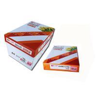 纸上繁华 A4 80g 彩色复印纸(精品装) 500张/包 5包/箱 整箱价 粉红色