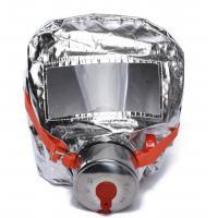 兴安 TZL-30 过滤式自救防毒面具