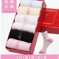 恒源祥 A1171530-1-1 薄款中筒女袜 纯棉材质 2白2粉1黄1蓝