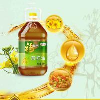 福临门 4L 纯香菜籽油4L/桶 邮政订制起订量200桶 单桶