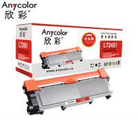 欣彩(Anycolor)AR-LT2451 黑色粉盒 1500页打印量 适用机型:LENOVO/LJ2405D/2455D/2605D/2655DN/M7455DNF 单支装