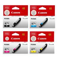 佳能(Canon)CLI-871 四色墨盒套装(黑青红黄)黑色1105页/彩色310页打印量 适用机型:MG7780/6880/5780/TS9080/5080 四支装