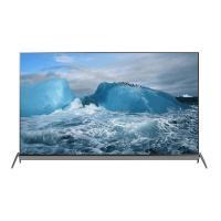 海尔(Haier)50T91  智能电视 50寸 银色 一年质保