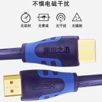 闽兰之星 ML-018HD HDMI线2.0版4K高清线 1.8米