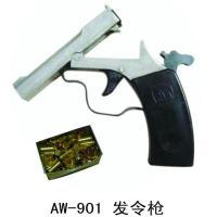 博锐 AW-901 比赛专用发令枪 2发装