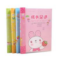 童苗 8858 成长记录册 三年合订版 颜色可选