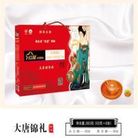 红星 大唐锦礼 软香酥 6块*60g(360g)