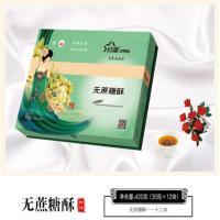 红星 无添加蔗糖酥礼盒 12块*35g(420g)