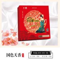 红星 国色天香 软香酥 8块*60g(480g)