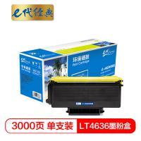 e代经典 LT4636 黑色墨粉盒 3000页打印量 适用机型:LJ3600DN 3650 M7750 M7750N 单支装