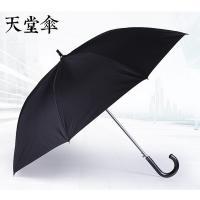 天堂伞 13052E 博雅商务休闲长柄晴雨伞 长92cm 黑色 藏青两色备注