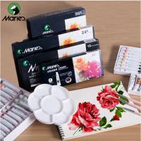 马利(Marie's)TML7312-1 12色12ml水粉颜料套装 含颜料水粉纸+水桶+调色盘+6支画笔套装
