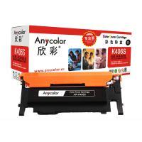 欣彩(Anycolor)CLT-K406S 黑色墨粉盒 打印量1500页 适用三星硒鼓CP-366/W SL-C410W C460W C460FW 15天质保