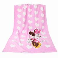 迪士尼(Disney)JD-5MN 米妮毛浴巾5件套礼盒 邮政订制 单盒