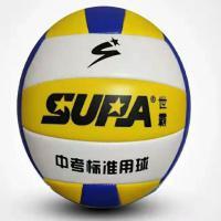 世霸(CUPPa)5号软式排球