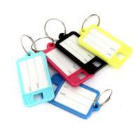 金隆兴(Glosen)B8109 钥匙管理箱专用钥匙牌 钥匙扣 50个/盒 彩色