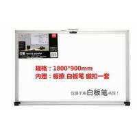 得力(deli)7847 挂式大白板 1800×900mm