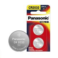 松下(Panasonic)CR-2032/2BC 进口纽扣电池3V装适用手表电脑主板 2粒装
