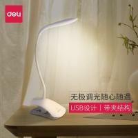 得力(deli)4323 LED夹子台灯 混色