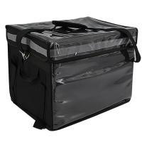 戈顿(GEDUN)45L 外卖箱 保温箱 箱子送餐保温箱 送餐箱 电动车放脚踏处后面 45L 含隔板+杯托+车载架