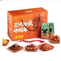 三只松鼠 中國年禮盒 混合干果 春節年貨好禮 1393g(7袋)