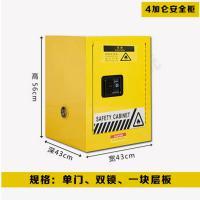 精密安全系统 4加仑安全柜 单门双锁一块层板 黄色 56*43*43cm
