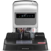 歌派(GEPAD)GP-50P 自动财务凭证装订机 语言提示文件档案打孔机 单台 银灰色