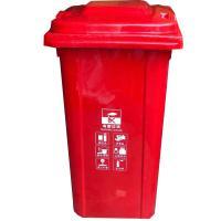 桂凤 垃圾桶 不可挂垃圾车 带轮 240L 无锡市垃圾分类标准 颜色备注