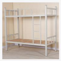 大康 双层上下床 优质加厚方型钢管 管壁厚度1.8mm 900*2000mm