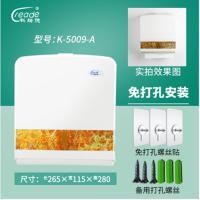 科瑞德(Creade)K-5009-A 大容量壁挂式卫生间擦手纸盒 欧式典雅白 265*115*280mm(默认打孔,免打孔请备注)