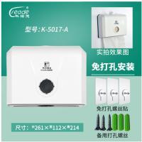 科瑞德(Creade)K-5017-A 大容量壁挂式卫生间擦手纸盒 白色 261*112*214mm(默认打孔,免打孔请备注)