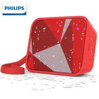 飞利浦(PHILIPS)BT110 无线蓝牙音箱 防水便携迷你 红色