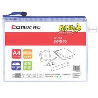 齐心(Comix)A1154 A4PVC防潮网格拉链袋 10个/包 整包装