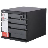 晨光(M&G)ADM95297 四层桌面带锁文件柜 黑色