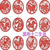 聚义堂 12生肖剪纸 圆形直径20cm 红色