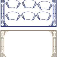 松声阁 创意中国风无纺布环创边框材料装饰墙贴(红色直角,24.5*10.5cm  4片/包)