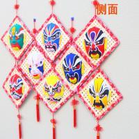 多彩 8966 幼儿园墙壁装饰中国风立体脸谱挂饰环创材料空中吊饰布置(脸谱+竹片+中国结为一套)