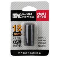 得力(deli)3208 18mm双排墨轮 黑色