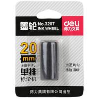 得力(deli)3207 20mm单排墨轮 黑色