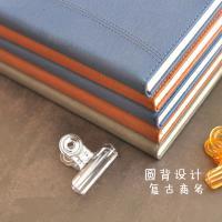 创易(chanyi)CY7962 商务笔记本 25K带扣80克120张 单个装 颜色随机