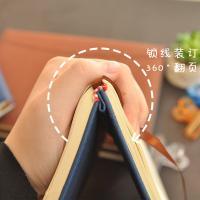 创易(chanyi)CY7963 商务笔记本 18K带扣80克120张 单个装 颜色随机