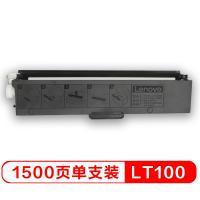 联想(Lenovo)LT100 黑色墨粉盒 1500页打印量 适用机型:L100/M100/M101/M102系列 单支装
