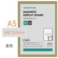 创易(chanyi)CY0872 展示贴 A5磁性即时贴展示牌 单个装 颜色随机