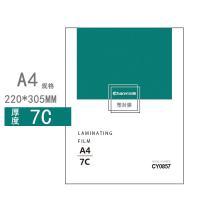 创易(chanyi)CY0857 塑封膜 A4 100套/包 单包装