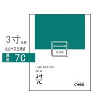 创易(chanyi)CY0859 塑封膜 3寸 100套/包 单包装