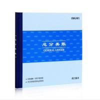 得力(deli)3451 总分类账本账簿  优质80g 双胶纸内芯24k