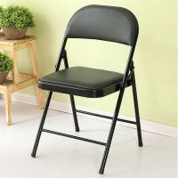 大康 皮质折叠椅 加厚椅架 直径2.5cm圆管 管壁厚度1.5mm 黑色