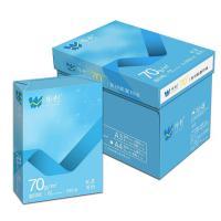 伟创 A4 70g 复印纸 500张/包 5包/箱 整箱价