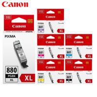 佳能(Canon)PGI-880XL/CLI-881XL 大容量墨盒 適用機型:TS9180/TS8180/TS6180/TR8580 六支裝