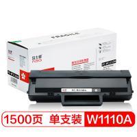 富士樱(FUSICA)FC-W1110A 黑色硒鼓 1500页打印量 适用机型:HP Laser MFP 103a/131a/133pn 单支装